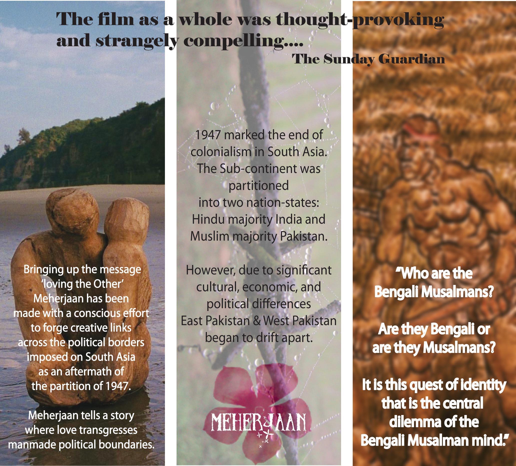 Moondance International Film Festival: MEHERJAAN