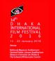 dhaka IFF
