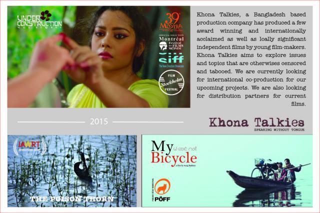 khona postcard front